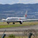 大阪国際空港(伊丹空港)から、わずか2駅(6分)の好立地