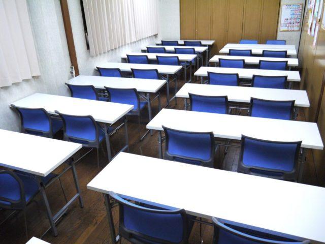 会議室・セミナールーム・教室